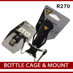 BOTTLE-CAGE-AND-MOUNT